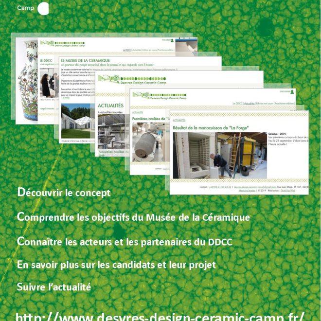 Nouveau site internet dédié au DDCC !